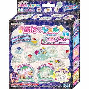 キラデコアート PGR-05 ぷにジェル 別売りジェル2色セット(ライトグリーン/シルバー) セガトイズ