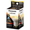 LDR5LWE11D【税込】 パナソニック LED電球 ハロゲン電球形 270lm(電球色相当)【調光器対応】 Panasonic [LDR5LWE11D]【返...
