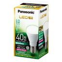 LDA4NGE17K40ESW2 パナソニック LED電球 小形電球形 440lm(昼白色相当) Panasonic 広配光タイプ [LDA4NGE17K40ESW2]【返品種別A】