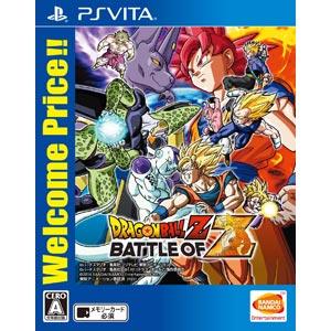 【PS Vita】ドラゴンボールZ BATTLE OF Z Welcome Price!! バンダイナムコエンターテインメント [VLJS-00149 PSV DB BoZ Best]【返品種別B】