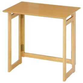 10880フォールディングテーブル 不二貿易 フォールディングテーブル ミラン(ナチュラル)