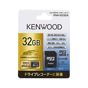 KNA-SD32A ケンウッド ドライブレコーダー用 microSDHCメモリーカード 32GB Calss10 UHS-I対応 KENWOOD [KNASD32A]【返品種別A】