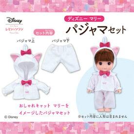 レミン&ソラン ディズニーマリー パジャマセット バンダイ 【Disneyzone】