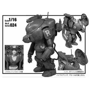 1/16 S.A.F.S.Mk.III Type-R RAPOON (ラプーン)【Ma.K.024】 LOVE LOVE GARDEN [LLG Ma.K.024 S.A.F.S.Mk.III ラプーン]【返品種別B】【送料無料】