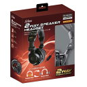 PS4/PSVR/PSVita/Switch/スマートフォン用2Wayスピーカーヘッドセット アクラス [SASP-0409]