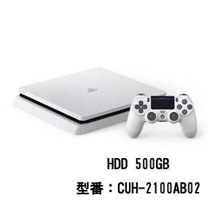 PlayStation 4 グレイシャー・ホワイト 500GB【お一人様一台限り】 ソニー・インタラクティブエンタテインメント [CUH-2100AB02 PS4ホワイト500GB]【返品種別B】
