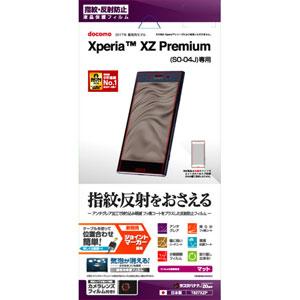 T827XZP ラスタバナナ Xperia XZ Premium(SO-04J)用 液晶保護フィルム 平面保護 指紋・反射防止(アンチグレア)