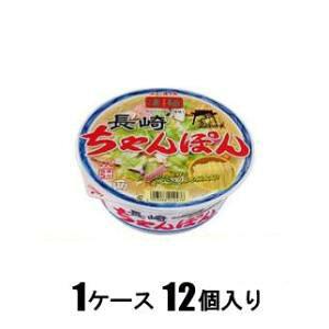 ニュータッチ 凄麺 長崎ちゃんぽん 97g(1ケース12個入)  ヤマダイ スゴメンナガサキチヤンポンケ-ス