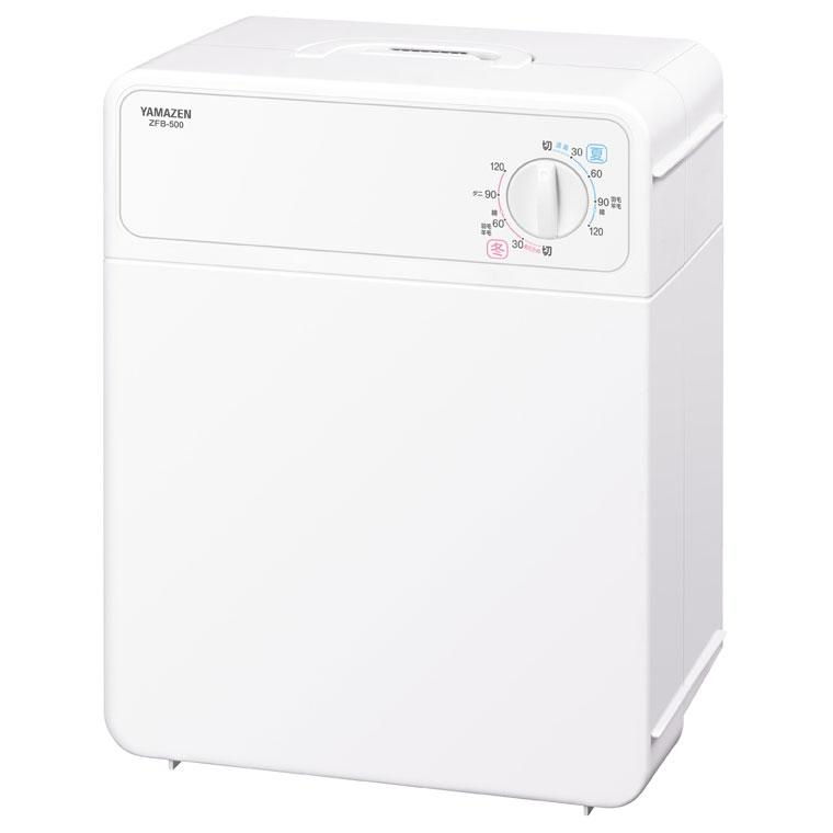 ZFB-500-W 山善 布団乾燥機(ホワイト) YAMAZEN ふとん乾燥機 [ZFB500W]【返品種別A】