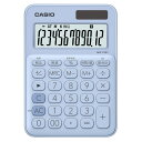 MW-C20C-LB カシオ 電卓 12桁 (ペールブルー) CASIO カラフル電卓 ミニジャストタイプ [MWC20CLBN]【返品種別A】