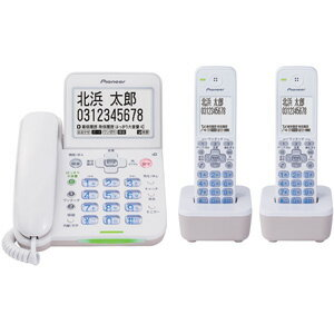 TF-SA75W-W パイオニア デジタルコードレス留守番電話機 (子機2台) Pioneer TF-SA75シリーズ