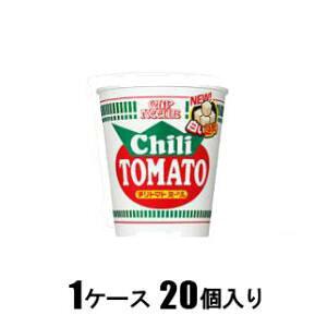 カップヌードル チリトマトヌードル 76g(1ケース20個入) 日清食品 カツプヌ-ドルチリトマト76GX20