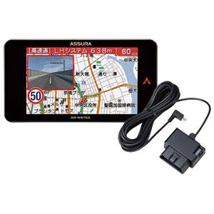AR-W81GA 116 セルスター GPS内蔵 レーダー探知機 + OBDIIアダプターセット CELLSTAR ASSURA(アシュラ) [ARW81GA116]【返品種別A】