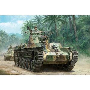 """1/35 WW.II 日本陸軍九七式中戦車""""チハ""""前期型【DR6870】 ドラゴンモデル [DR6870 チハ ゼンキガタ]【返品種別B】"""