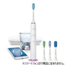 HX9924/05 フィリップス 電動歯ブラシ(ホワイト) PHILIPS sonicare ソニッケアー ダイヤモンドクリーンスマート [HX992405]