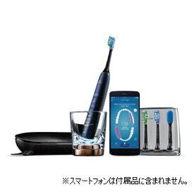 HX9954/55 フィリップス 電動歯ブラシ(ルナーブルー) PHILIPS sonicare ソニッケアー ダイヤモンドクリーンスマート [HX995455]