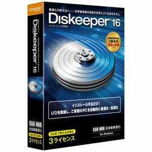 Diskeeper 16J 3ライセンス版 相栄電器 【返品種別B】