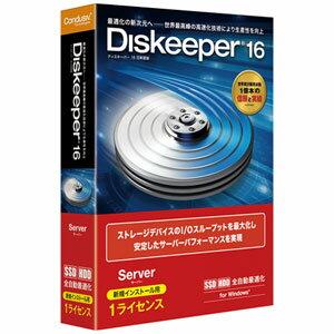 Diskeeper 16J Server 相栄電器 【返品種別B】【送料無料】