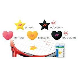 YONEX AC166 401 ヨネックス バイブレーションストッパー6【1個入り】(ブラック/オレンジ)