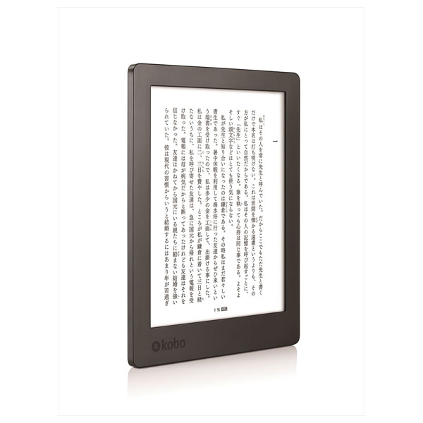 N867-KJ-BK-S-EP kobo 電子書籍リーダー kobo aura H2O Edition 2 進化した防水機能、 性能×サイズ×価格のベストバランスを実現。コミックも読みやすいスタンダードモデル