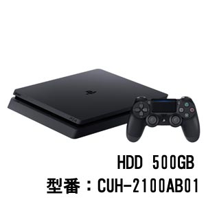 PlayStation 4 ジェット・ブラック 500GB ソニー・インタラクティブエンタテインメント [CUH-2100AB01 PS4ブラック500GB]【返品種別B】