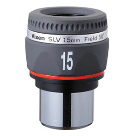SLV15MM ビクセン 接眼レンズ SLV15mm