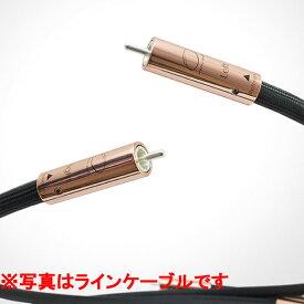 Digital Cable Reference RCA 1.0 オーガニックオーディオ 同軸デジタルケーブル(RCA端子/1.0m・1本)【受注生産品】リファレンスシリーズ ORGANIC AUDIO