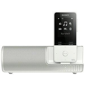 NW-S315K W ソニー ウォークマン S310シリーズ 16GB(ホワイト)[スピーカー付属モデル] SONY Walkman [NWS315KWC]【返品種別A】
