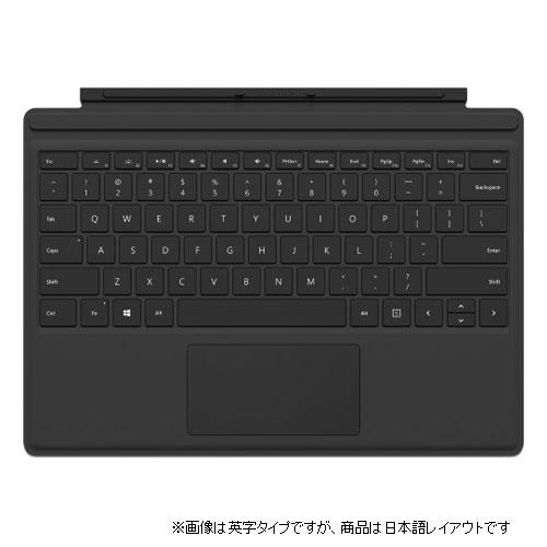 FMM-00019(PR-TPCV/BK マイクロソフト Surface Pro タイプカバー 日本語キーボードレイアウト(ブラック)