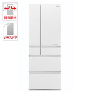 NR-F553HPX-W パナソニック 550L 6ドア冷蔵庫(マチュアホワイト) Panasonic エコナビ [NRF553HPXW]【返品種別A】(標準設置料込)