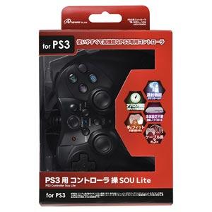 【PS3】PS3用コントローラ 操 Lite (ブラック) アンサー [ANS-P064BK PS3コントローラソウライト ブラック]