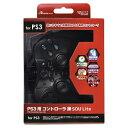 【PS3】PS3用コントローラ 操 Lite (ブラック) アンサー [ANS-P064BK PS3コントローラソウライト ブラック]【返品種別B】