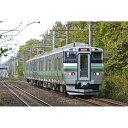 [鉄道模型]トミックス TOMIX (Nゲージ) 92301 JR733-3000系近郊電車 (エアポート) 基本セット (3両) 【税込】 [トミックス 92...