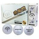 T-B2PW 飛衛門 公認球ゴルフボール12球 2ピースボール(パールホワイト) TOBIEMON 飛衛門 パールボール [TB2PW]【返…