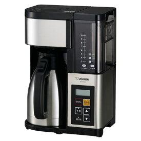 EC-YS100-XB 象印 コーヒーメーカー ステンレスブラック 珈琲通