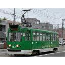 [鉄道模型]トミーテック (N) 鉄道コレクション 札幌市交通局250形 シングルアームパンタ車 [トミ-テツク テツコレ …