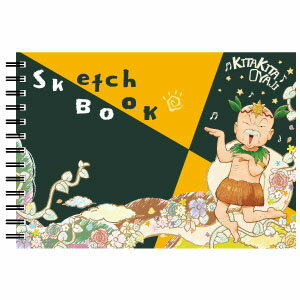 HG8523 ヒサゴ 魔法陣グルグル 図案スケッチブック/キタキタおやじ