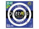 70EX-D-X NEC 30形+40形丸型蛍光灯・昼光色 ライフルックHGX [70EXDX]