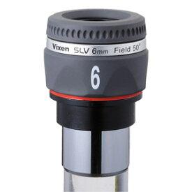 SLV6MM ビクセン 接眼レンズ SLV6mm
