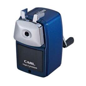 A5PR-B カール エンゼル5 プレミアム 鉛筆削器 ブルー CARL