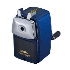 A5RY-B カール エンゼル5 ロイヤル 鉛筆削器 ブルー CARL