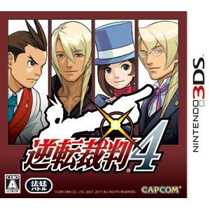 【3DS】逆転裁判4 カプコン [CTR-P-AXRJ 3DSギャクテンサイバン4]