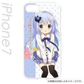 PCM-IP7-6932 ハクバ iPhone7 専用ケース (ご注文はうさぎですか? ? チノA) HAKUBA CHARAMODE(キャラモード)