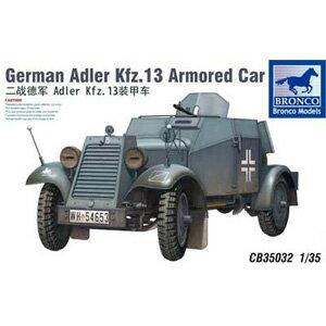 1/35 独・アドラーKfz.13軽4輪装甲自動車MG機銃搭載型【CB35032】 ブロンコ [CB35032 アドラーKfz.13]【返品種別B】
