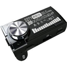 KD-187 カシムラ Bluetooth FMトランスミッター MP3プレーヤー