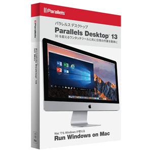Parallels Desktop 13 for Mac Retail Box JP【通常版】 パラレルス 【返品種別B】【送料無料】