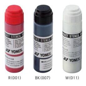 YONEX AC414 001 ヨネックス ステンシルマークインキ(レッド) YONEX