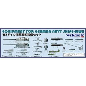 【再生産】1/700 スカイウェーブシリーズ WW2 ドイツ海軍艦船装備セット【E14】 ピットロード [PT E14 ドイツカイグンカンセンソウビ]【返品種別B】