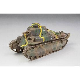 1/35 帝国陸軍 八九式中戦車 甲型【FM56】 プラモデル ファインモールド