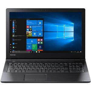 PB55BEAD4NAUDC1 東芝 15.6型 ノートパソコン dynabook B55 (Office Home&Business Premium)【ビジネスモデル】※web限定品 [PB55BEAD4NAUDC1]【返品種別A】【送料無料】